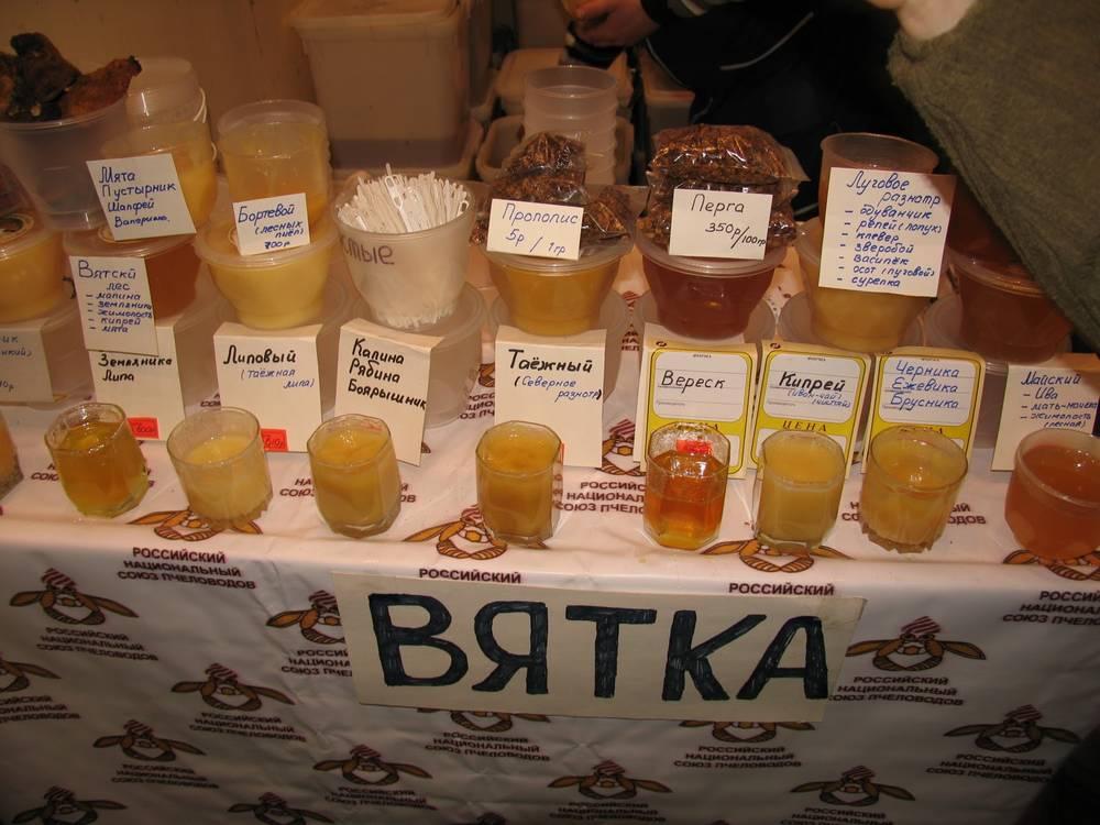 Ярмарка меда в Москве, Манеж