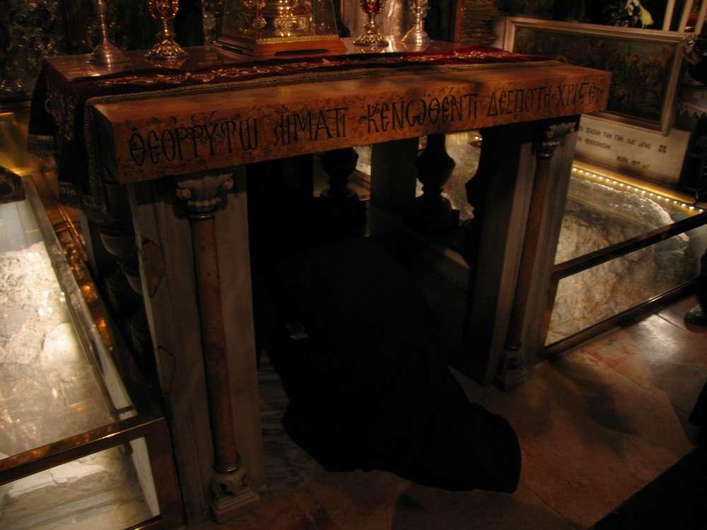 Храм Гроба Господня (Sepultura)