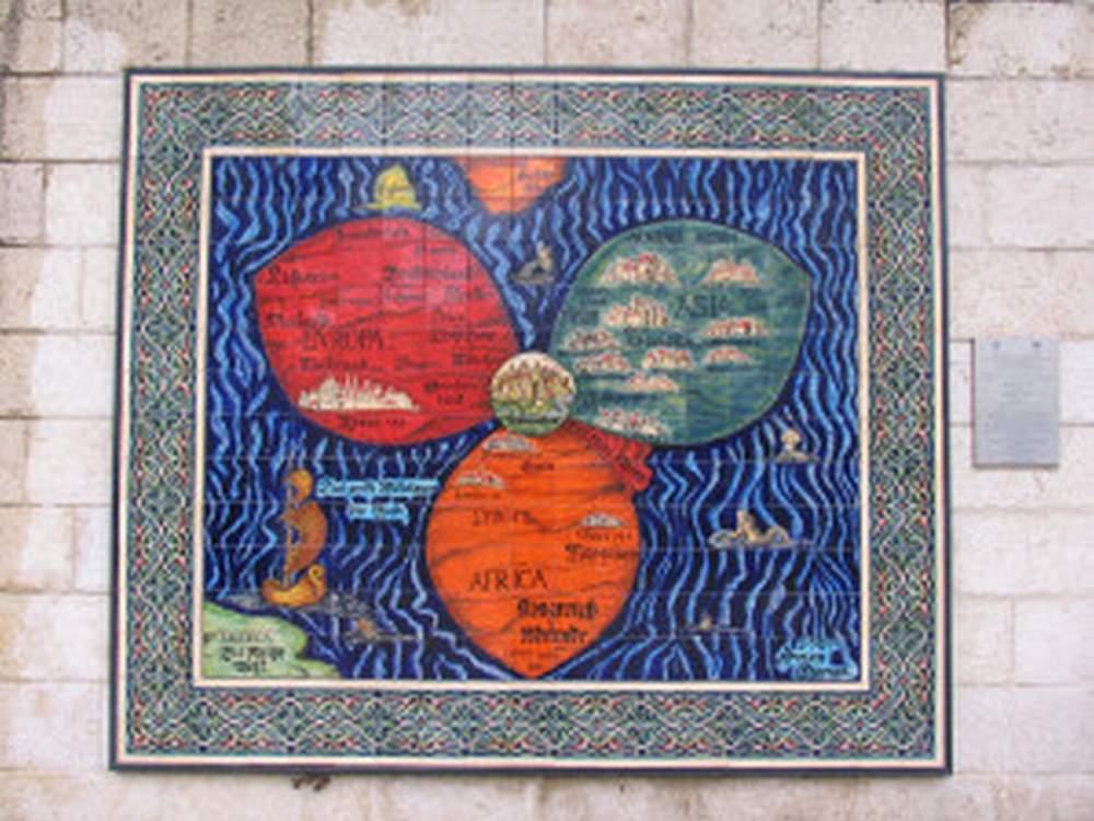 Пуп земли: Израиль, Иерусалим (Hub of the Universe: Israel, Jerusalem)