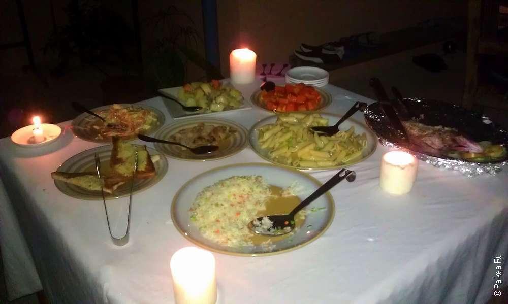 Ужин на троих