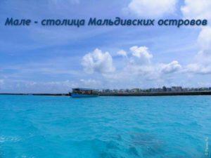 Мале остров в океане