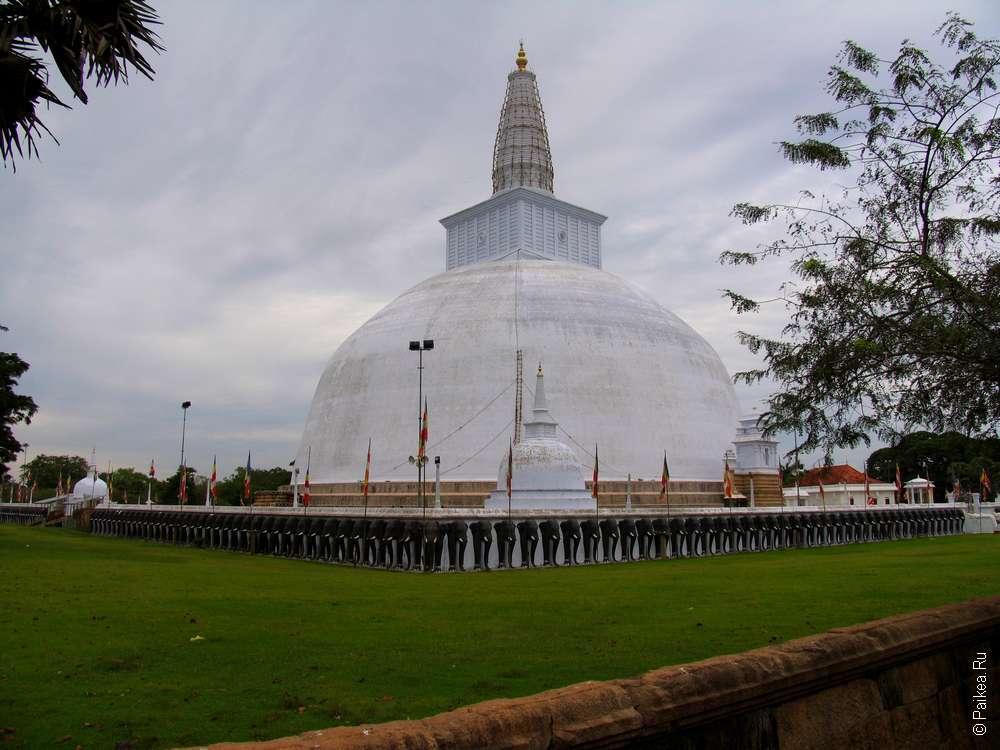 Дагоба Руванвели в Шри-Ланке