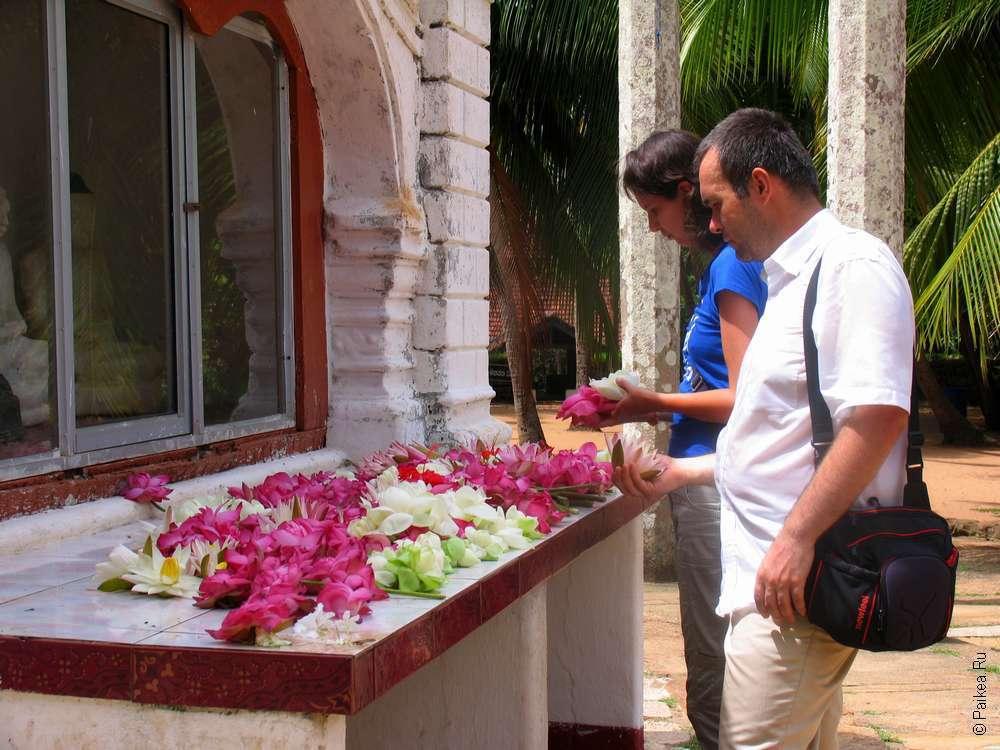 Мы у дагобы Амбастала, Михинтале, Шри-Ланка