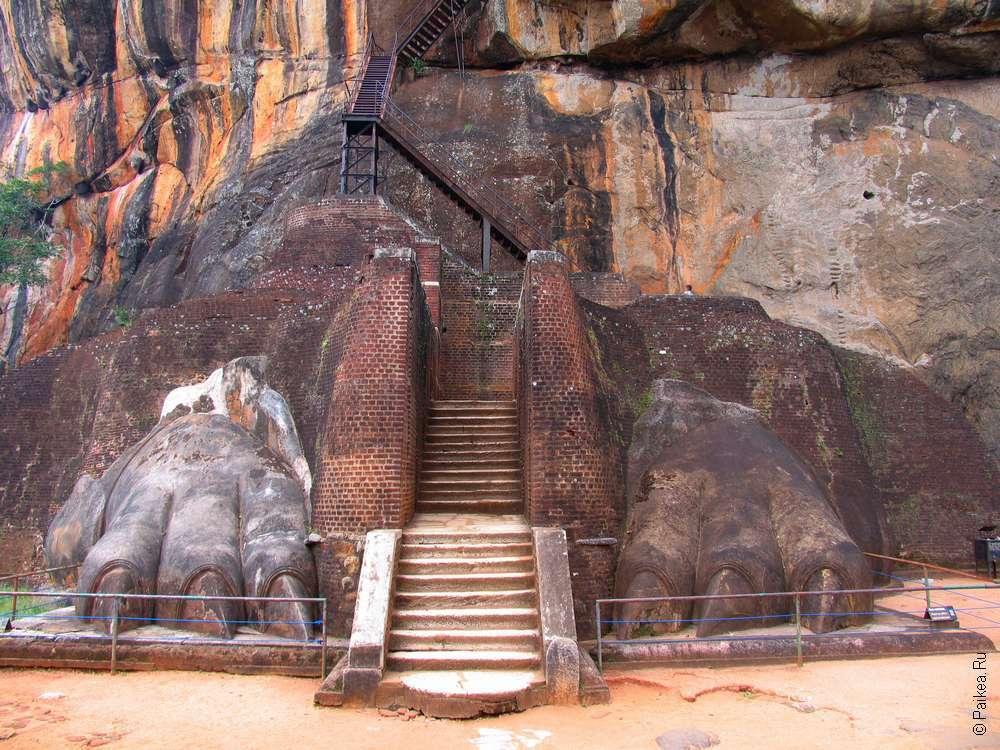 Достопримечательности Шри-Ланки Сигирия