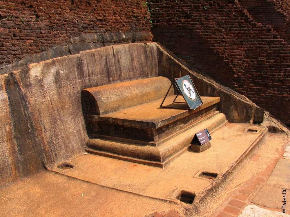 Трон царя Сигирия Шри-Ланка