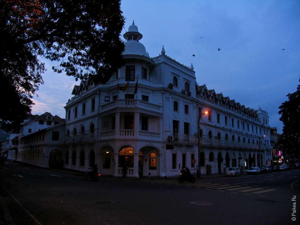 Канди отель