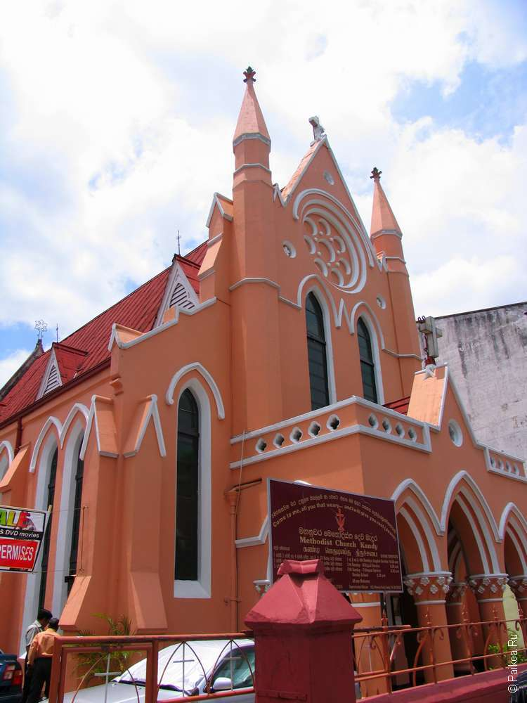 Католический собор Канди