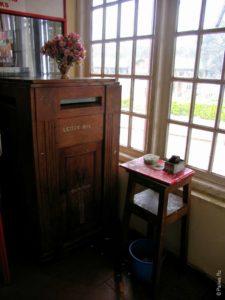 Старинный почтовый ящик в Nuwara Eliya