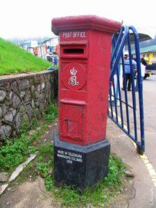 Почтовый ящик в Шри-Ланке