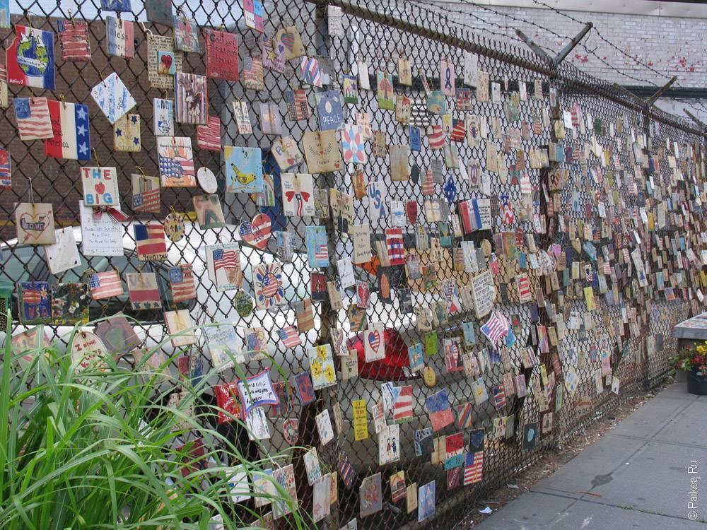 памятные таблички на заборе в нью-йорке