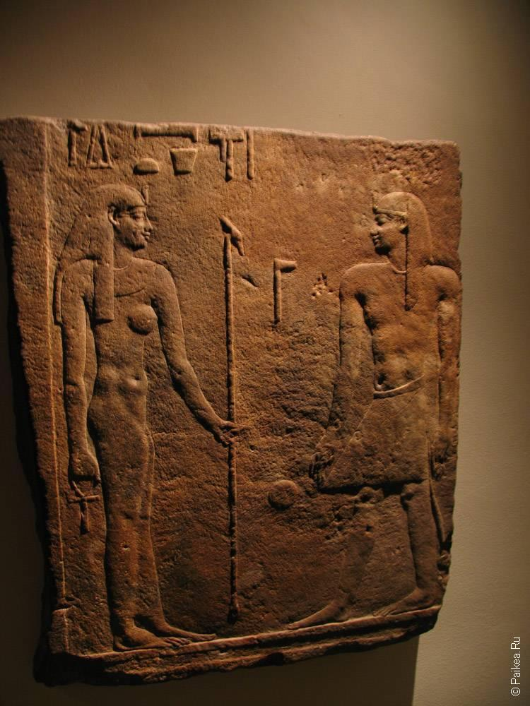 египетский артефакт