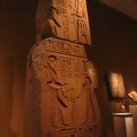 экспонаты из египетского зала