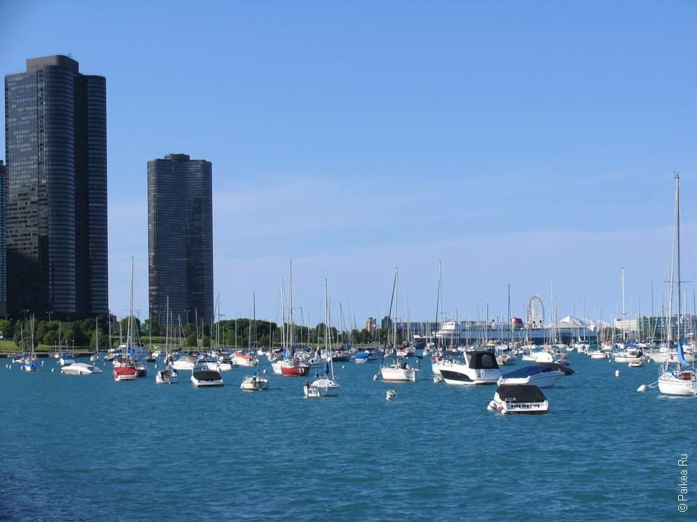 Чикаго озеро