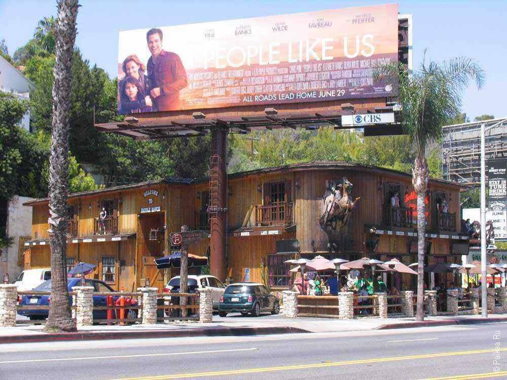 Голливудский мотель