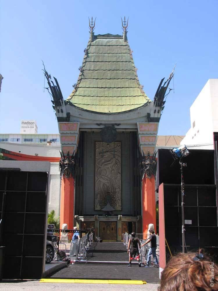 голливуд театр
