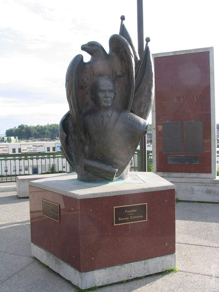 barney gottstein monument
