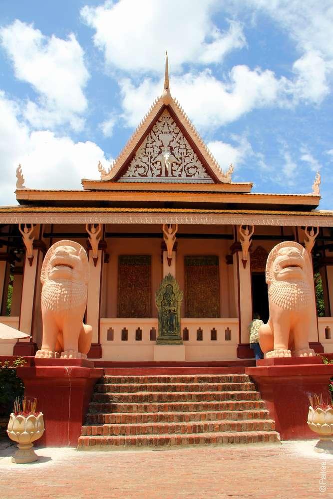 Ват Пном