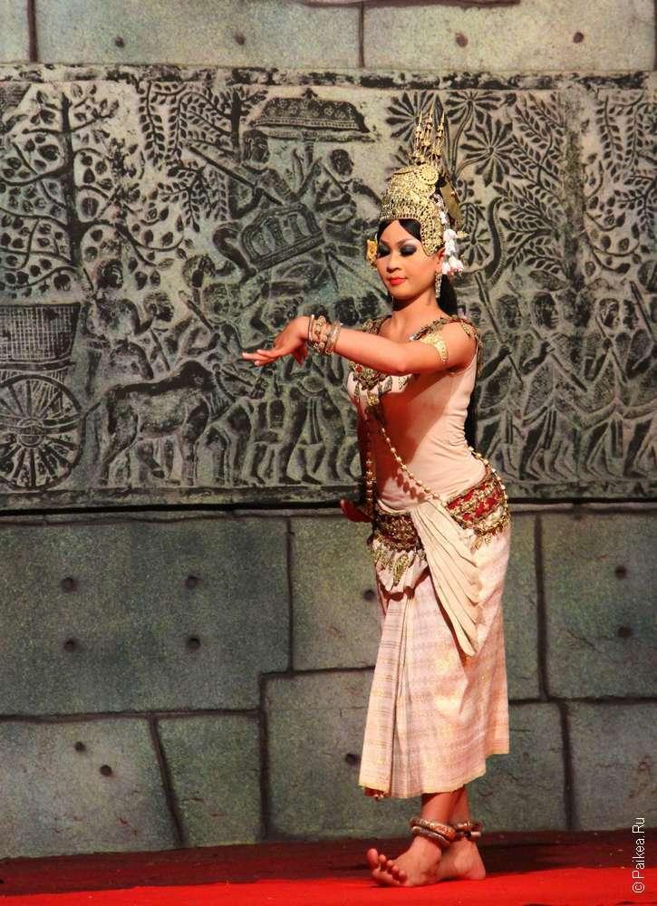 Апсара танцовщица