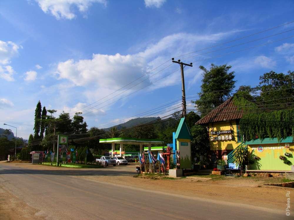 Соппонг Sop Pong Thailand