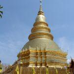 Лампун Таиланд