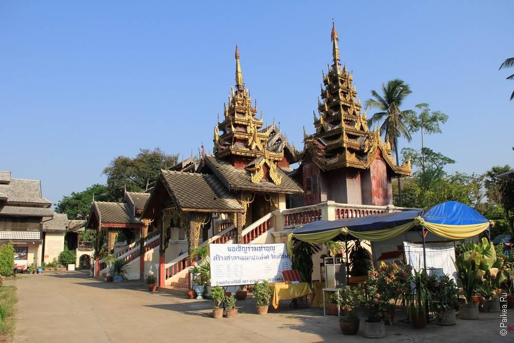 Таиланд - Лампанг (Thailand - Lampang)