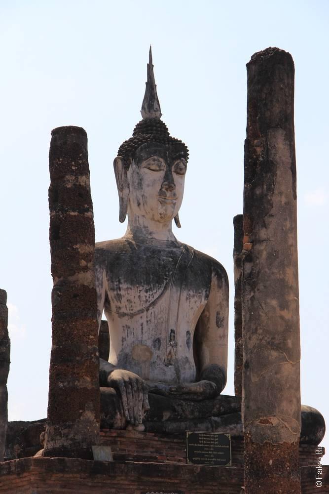 Будда в Сукхотае