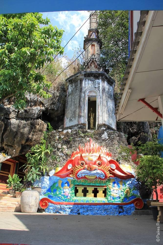 Вход в храм дракона