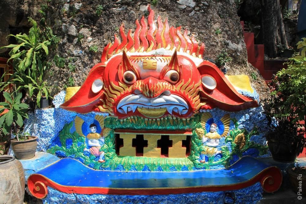 пасть дракона в Канчанабури