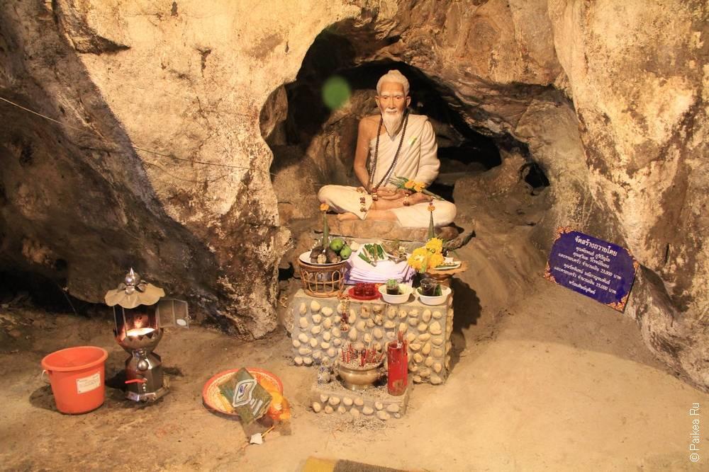 Небольшой алтарь в пещере