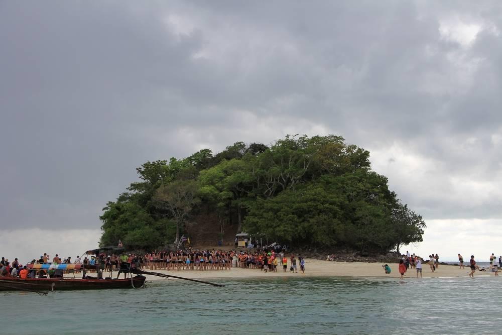 остров мор