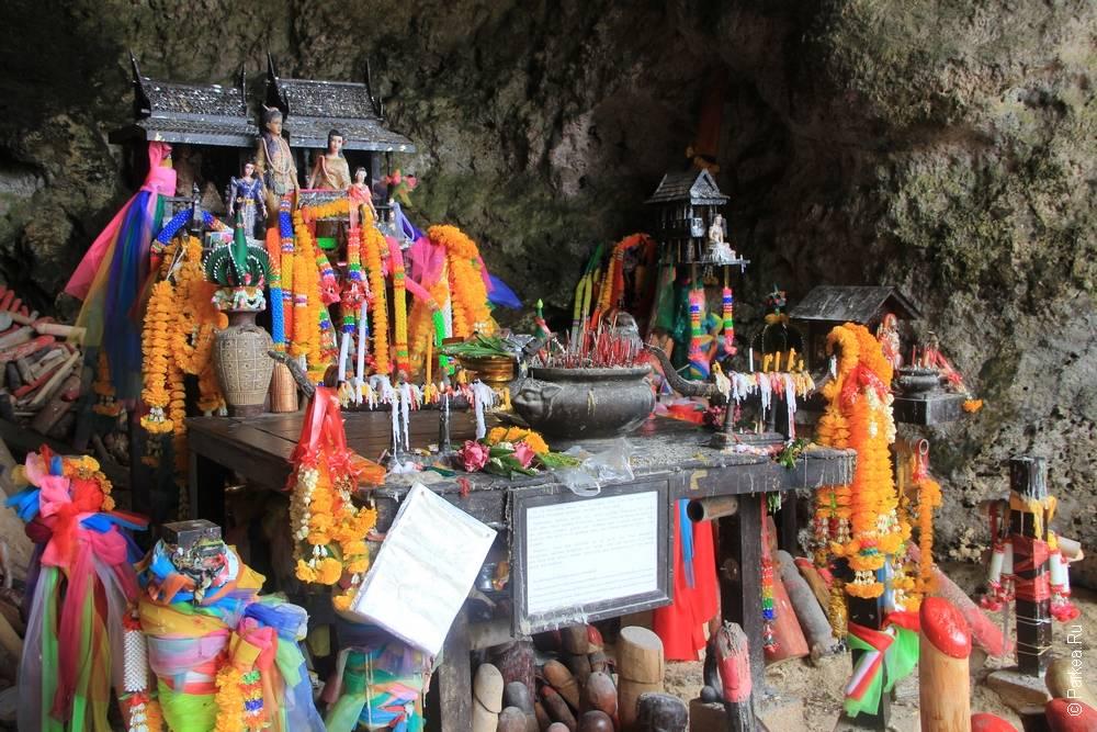 В священной пещере