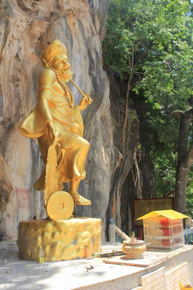 Статуя Ци Гун