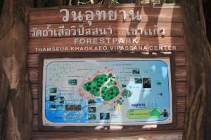Таиланд - Краби (Thailand - Krabi)