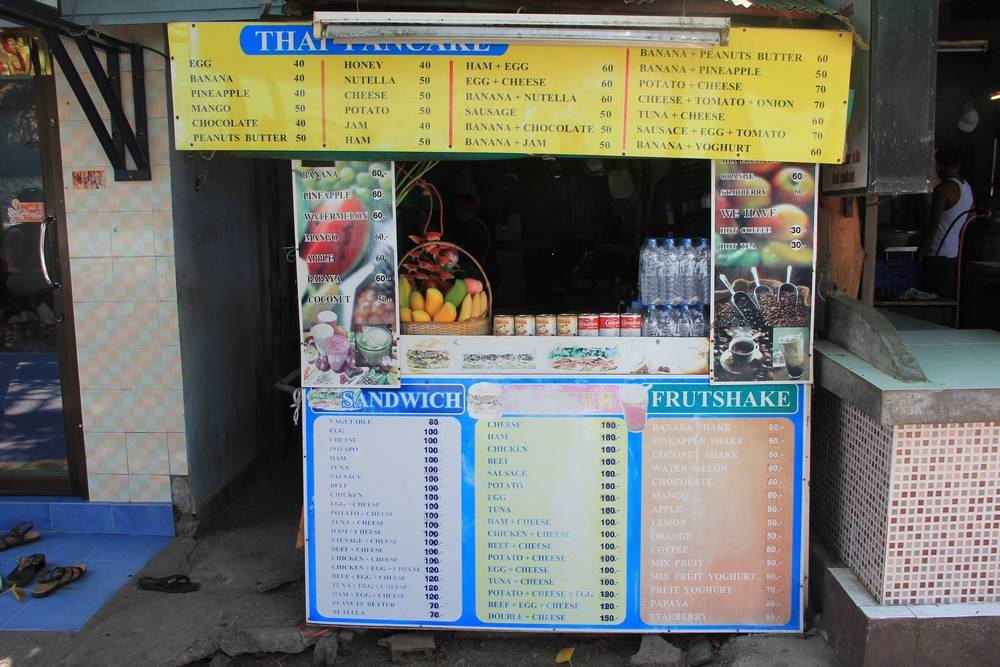 Макашница в Таиланде