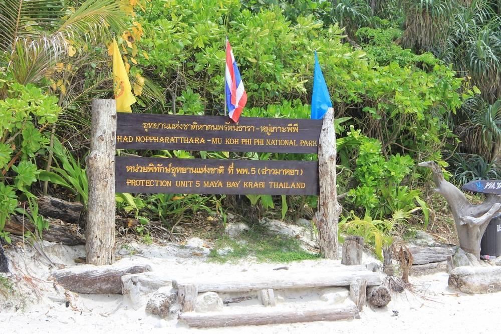 Национальный парк Майя Бэй