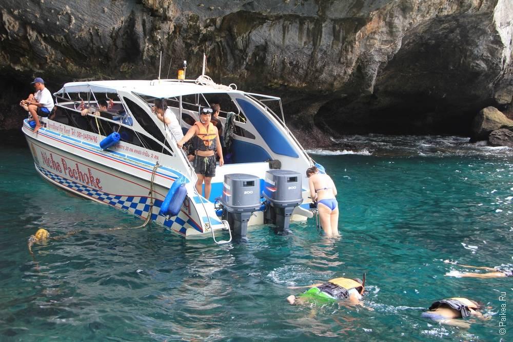 Экскурсия на острова Пи Пи и на пляж Майя Бэй
