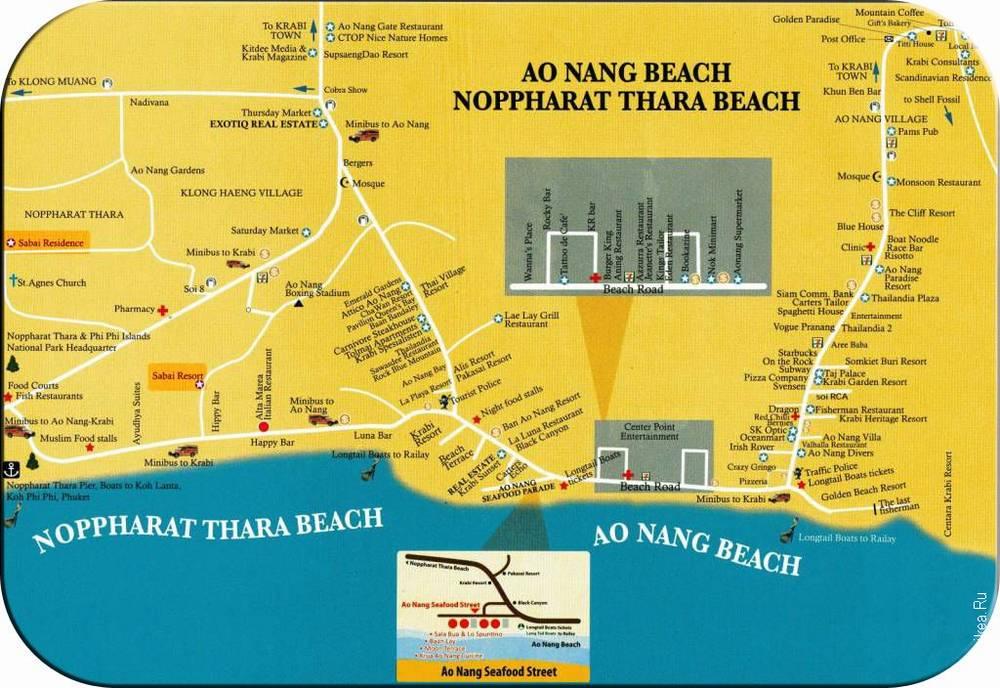 Ао Нанг карта