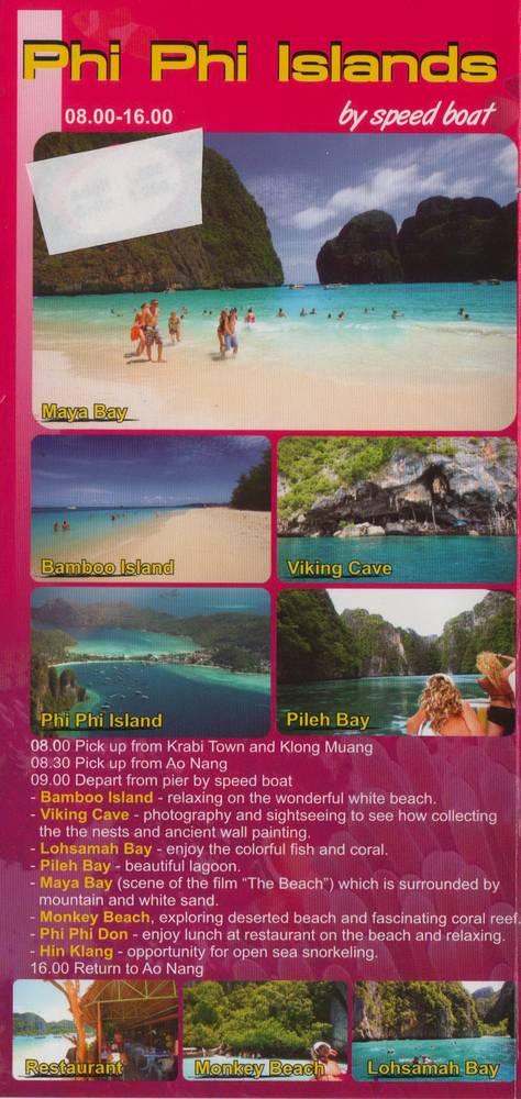 Экскурсия на острова Пхи Пхи и на пляж Майя Бэй (Phi Phi Islands and Maya Bay Tour)