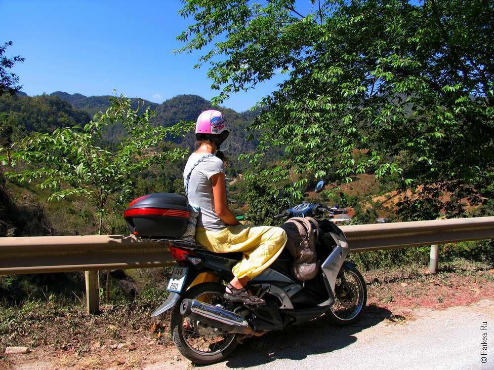 Анг Кханг, Северный Таиланд
