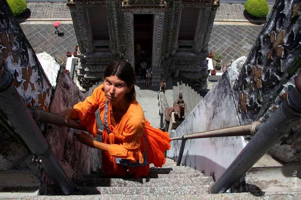 Ват Арун (Wat Arun) в Бангкоке