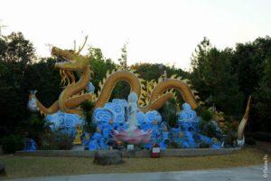Дракон Wat Tha Ton