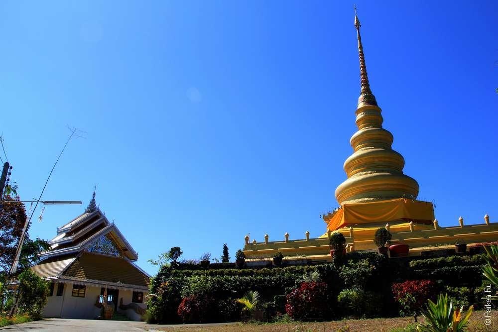 Мае Салонг Северный Таиланд