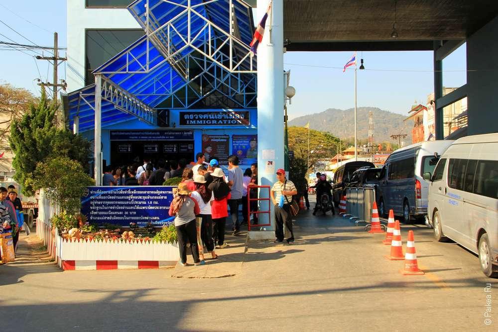 Граница Таиланд Мьянма