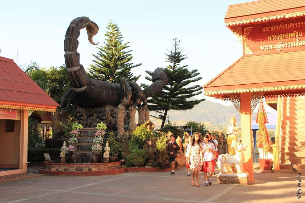 Маршрут по северу Таиланда