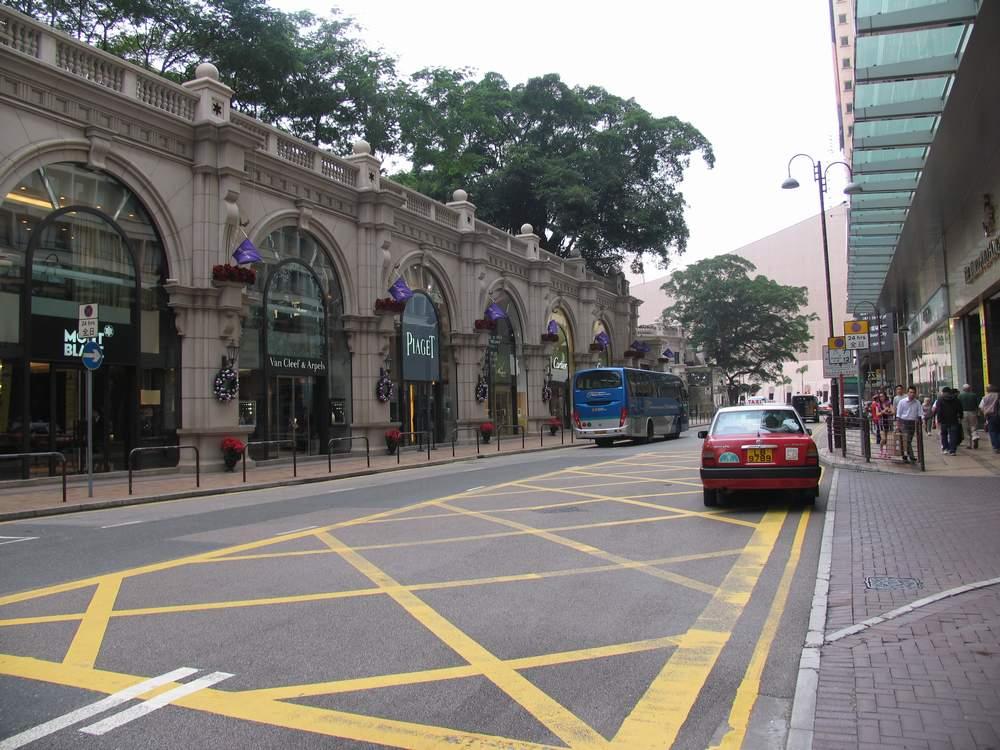 Гонконг Коулун