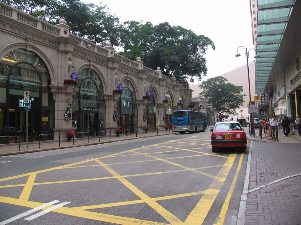 улица бутиков в районе Коулун
