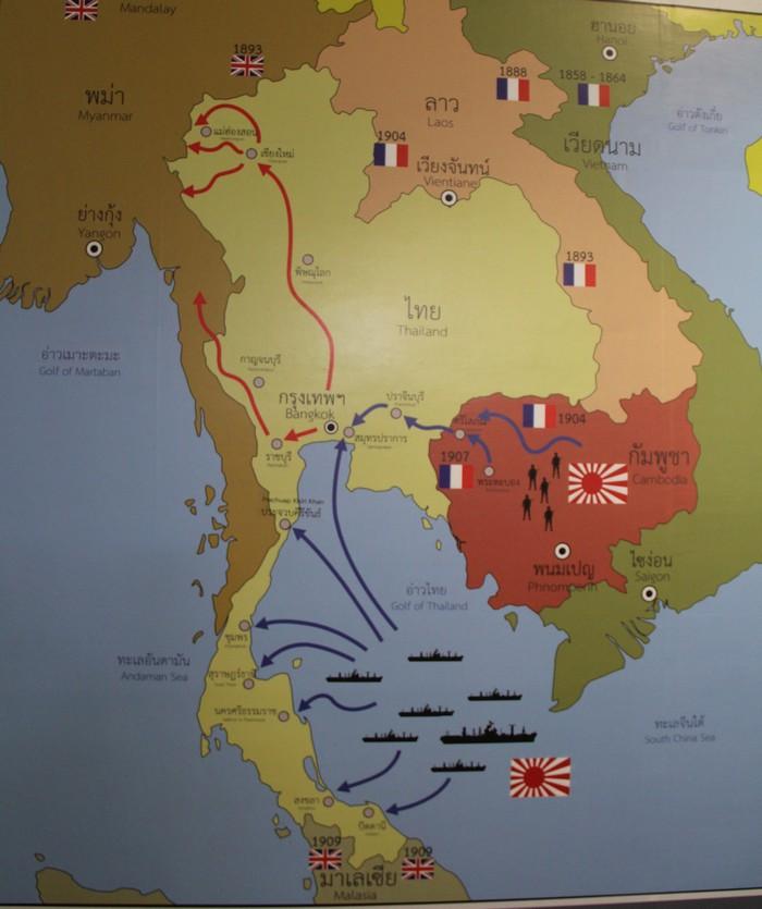 Таиланд - Кун Юам (Thailand - Khun Yuam)