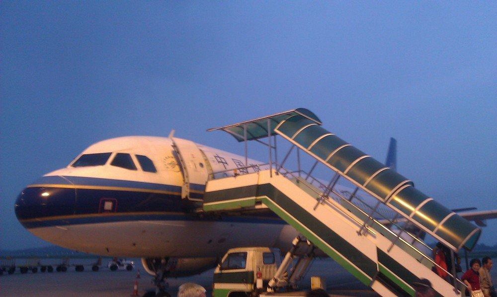 самолет чайна савферн