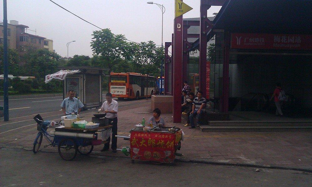 уличная торговля в гуанчжоу