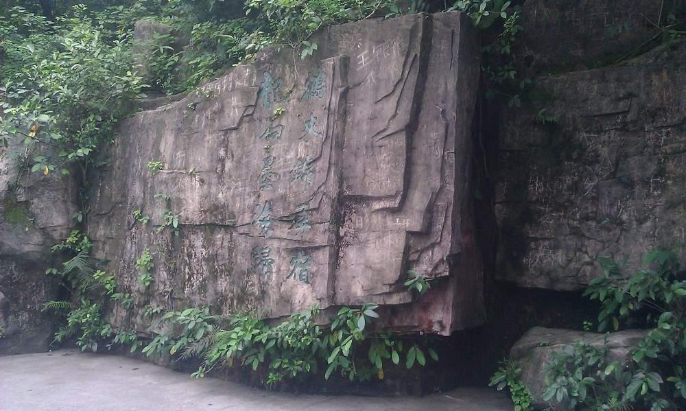 стена с иероглифами